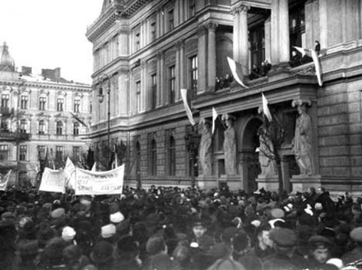 11 Listopada 1918 R Wykorzystana Szansa Niepodległości